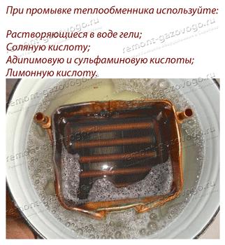Замена теплообменника своими руками на газовом котле Паяный теплообменник Alfa Laval CBH16-35H Миасс